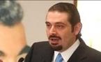 باستثناء حزب الله ...معظم الكتل النيابية رشحت سعد الحريري لتشكيل حكومة لبنان
