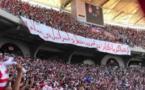 السلطات التونسية تحقق في لافتة مؤيدة لقطر خلال نهائي كأس تونس