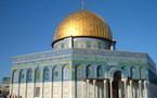 إسرائيل تسعي لإنشاء حديقة يهودية ملاصقة للمسجد الأقصى