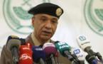 السعودية تعلن إحباط هجوم إرهابي استهدف الحرم المكي