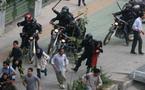 استئناف محاكمة مجموعة من المحتجين في ايران من بينهم الجامعية الفرنسية كلوتيلد ريس