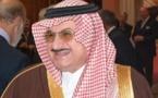 القصة الكاملة للإطاحة بالامير محمد بن نايف في السعودية