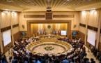 تأجيل عقد الاجتماع الوزاري الخاص بالقدس إلى الخميس المقبل