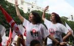 قانون مكافحة العنف ضد النساء علامة في تاريخ تونس