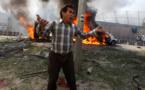 ارتفاع قتلى تفجير مسجد غربي أفغانستان إلى 29 شخصا على الأقل