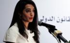 أمل كلوني تشيد بمطالبة الأمم المتحدة المساعدة في محاكمة داعش
