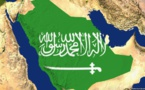 السعودية تبدأ الأحد العمل على خصخصة 10 قطاعات
