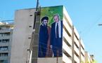 حزب الله يطلب مساعدة الدولة اللبنانية للحدّ من الفوضى والمخدرات في مناطق سيطرته الامنية