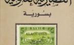 رشيد الخيون وكتابه النصيرية العلوية بسورية.. السياسة تصادر الطائفة
