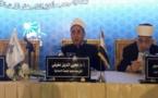 المؤتمر العالمي للإفتاء بالقاهرة يدعو للتصدي للفتاوى الشاذة