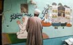 دراسة ترصد القيم التشكيلية للرسوم الجدارية الشعبية جنوب مصر