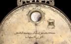 برلين تعرض منجزات علمية - تاريخية لليهود والمسيحيين والمسلمين