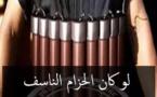 1800 عالم باكستاني يفتون بتحرم التفجيرات الانتحارية