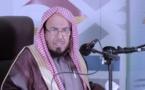 """عضو هيئة كبار العلماء السعودية يوضِّح المقصود من """"حديث العباءة"""""""