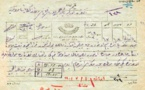 ابنة السلطان عبد الحميد لأتاتورك:دعوني أموت في غرفتي