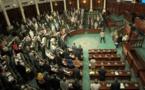 برلمان تونس يفشل مجددا بانتخاب أعضاء أول محكمة دستورية