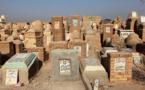 مقبرة وادي السلام العراقية .. تحفة معمارية وعراقة في القدم