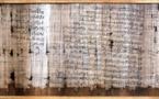 وثيقة فرعونية تفضح أقدم جرائم الاغتصاب  والتحرش في التاريخ