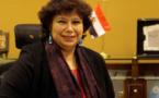"""وزيرة الثقافة المصرية تتسلم جائزة  """"جاز ميوزك أورد"""" الألمانية"""