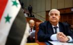 النظام سلم روسيا وإيران أسماء أعضاء لجنة مناقشة الدستور