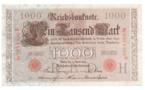 بعد 16 عاما من اليورو، مليارات من المارك الالماني لا تزال متداولة