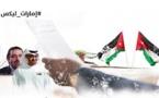 """بعد فضيحة """"الإمارات ليكس"""" في لبنان.. اتهام قطر بتمويل النشر"""