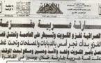 حرب الخليج الثانية ( احتلال الكويت و عاصفة الصحراء )