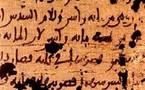 الأيام الأولى للإسلام في برديات عربية تُكذّب ادعاءات المستشرقين