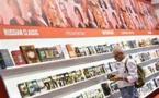 """""""آسمان"""" يتسلمان غدا جائزة السلام لاتحاد العاملين بالكتاب"""