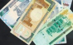 البورصة السعوديه تخسر و الريال يتراجع أمام الدولار