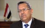 عبدربه منصور هادي، ايقيل  رئيس الحكومة الشرعية أحمد عبيد بن دغر