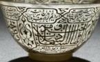 تُحفُ  الخزف الاسلامي تُزين القصور التاريخية بمصر