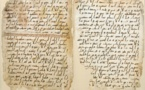 """وزارة الآثار المصرية تكتشف سرقة """"نص تاريخي"""" بعد 5 سنوات من اختفائة"""