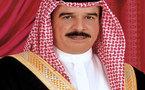 ملك البحرين يجري تعديلا وزاريا يشمل خمسة مناصب