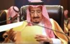 العاهل السعودي يحدد سياسة بلاده في خطاب بمجلس الشوري غدا
