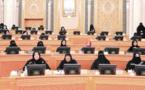 """الشورى السعودي يستنكر تعرض """"الشيوخ الأمريكي"""" للقيادات"""