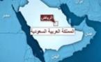 السعودية تعلن موازنة تريليونية لأول مرة في تاريخها