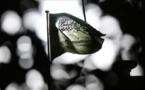 """مفوضية حقوق الإنسان:المحاكمة السعودية لقتلة خاشقجي""""غير كافية"""""""