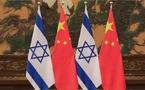 العلاقات الإسرائيلية الصينية.. تنامي يثير غضب واشنطن