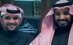 القحطاني  و بن سلمان
