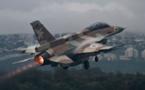 وسائل إعلام حكومية تعلن التصدي لغارة إسرائيلية جنوب دمشق