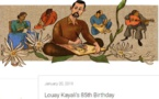 غوغل يتذكر الرسام السوري لؤي كيالي الذي رسم البسطاء