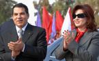 محاكمة الرئيس التونسي المخلوع تبدأ بعد اسبوع