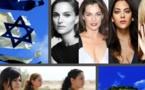 نساء إسرائيل يحتجن للدعم في معركتهن ضد العنف الأسري