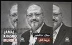"""كتاب """"جمال خاشقجي.. جريمة قتل """" بثلاث لغات مجانا"""