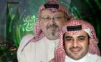 القحطاني لم يمثل للمحاكمة في السعودية في قضية قتل خاشقجي