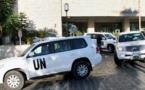 النيابة العامة في تونس توقف مسؤولا في الأمم المتحدة