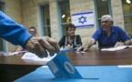 5 سيناريوهات لنتائج الانتخابات الإسرائيلية