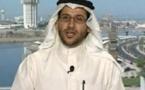"""""""هيومن رايتس ووتش"""" تطالب السعودية بإطلاق سراح محام حقوقي"""