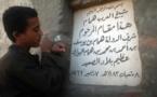 """البحث عن قبر """"همام""""حاكم الصعيد بعد 250 عاما من وفاته"""